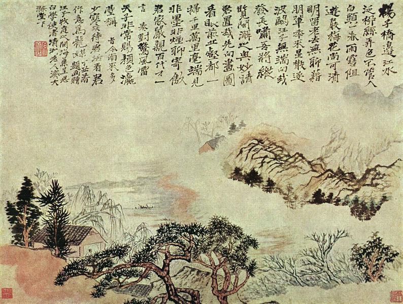 Tao Chi